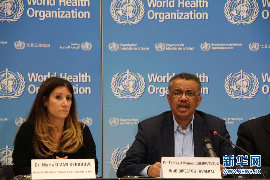 (國際)(1)世衛組織説新型冠狀病毒疫情尚未構成國際關注的突發公共衛生事件