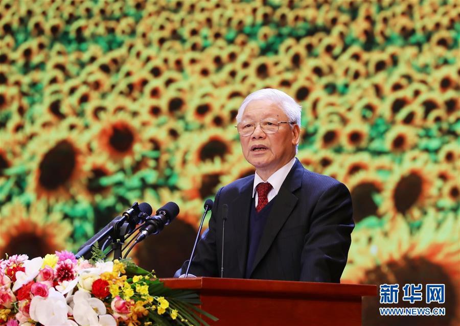 (國際·圖文互動)(1)越南共産黨舉行建黨90周年紀念大會