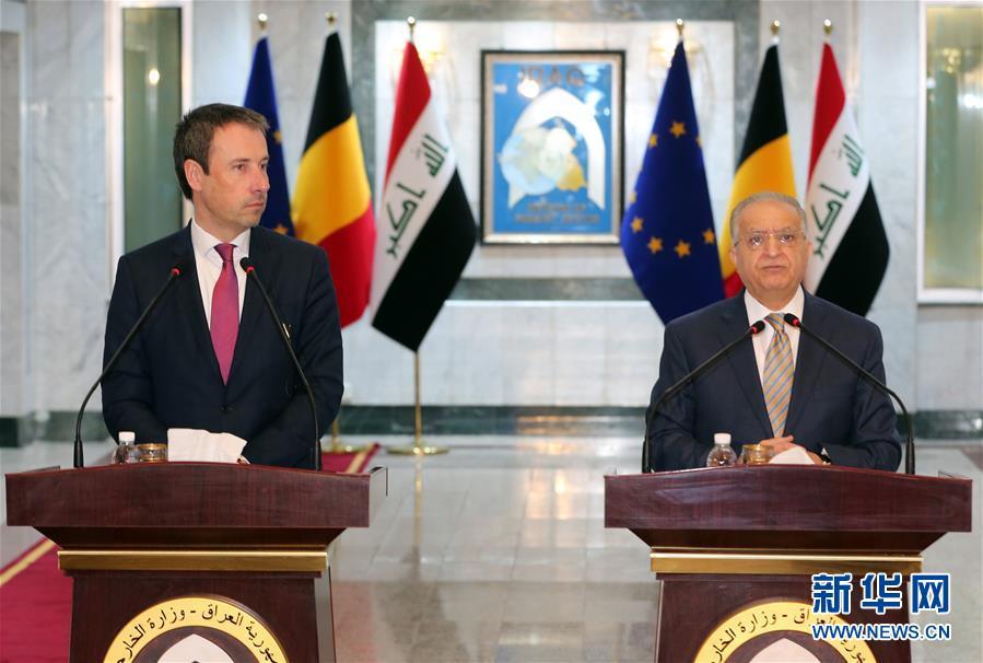 (國際)(1)伊拉克和比利時外長討論打擊恐怖主義等問題