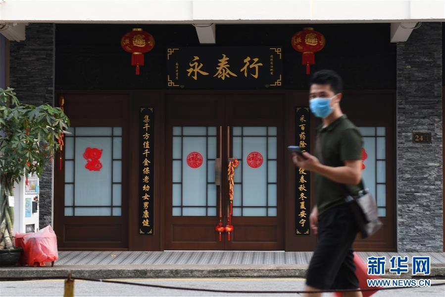 (国际)(2)新加坡首现新型冠状病毒社区传播病例 比利时报告首例病例