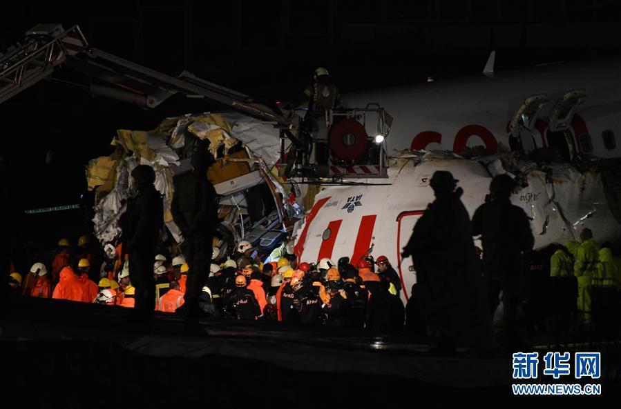 (国际)(2)土耳其一客机降落时滑出跑道至少120人受伤