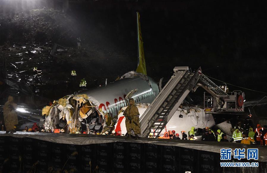 (国际)(7)土耳其一客机降落时滑出跑道至少120人受伤