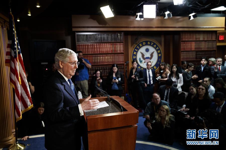(国际)(4)美国会参议院否决针对特朗普的弹劾条款