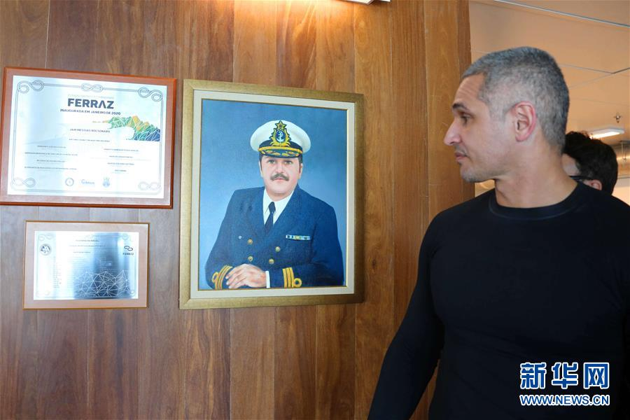 """(""""雪龍""""探南極·圖文互動)(4)中國南極考察隊拜訪巴西費拉茲站"""
