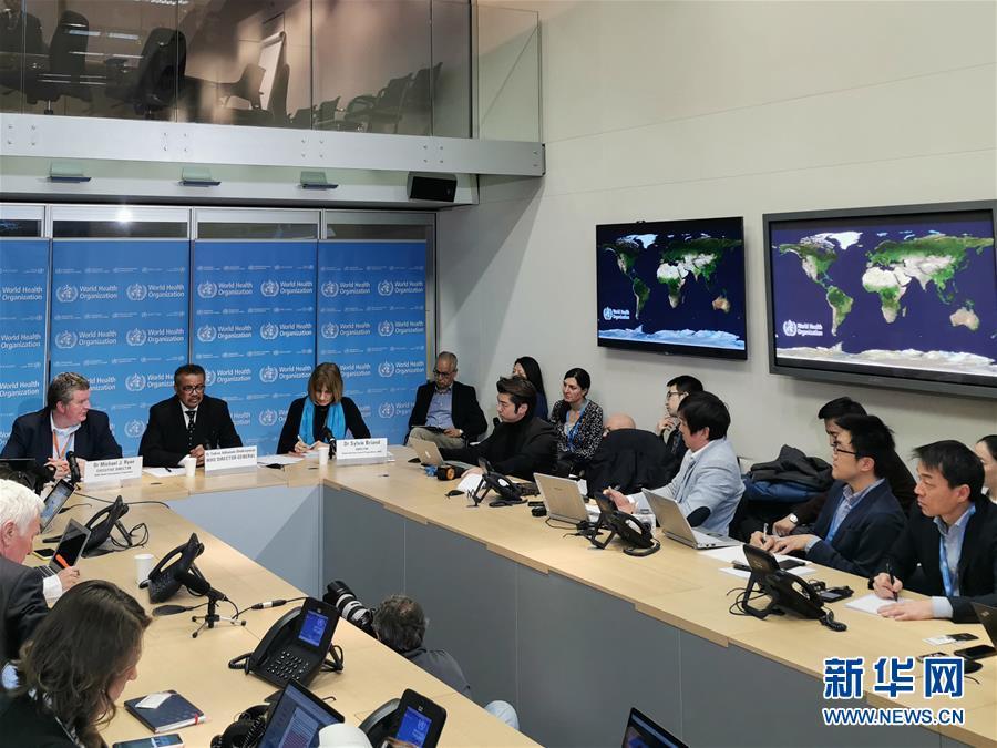 (國際)(4)世衛組織︰han)首 jia)組將與中國同行一起抗擊新冠肺炎疫情