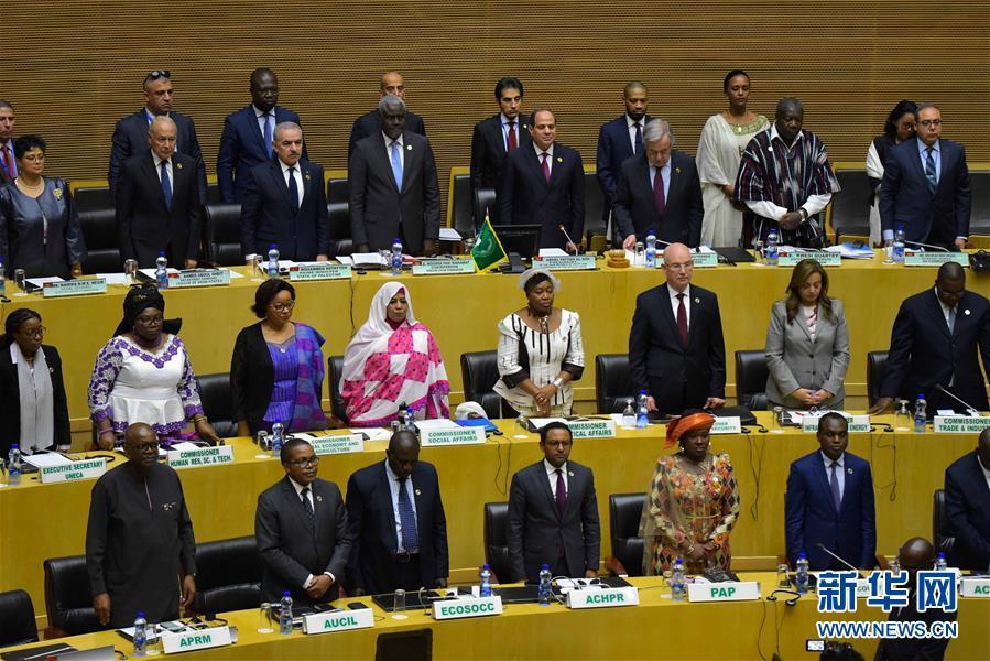 (國際)(2)第33屆非盟首腦會議召開