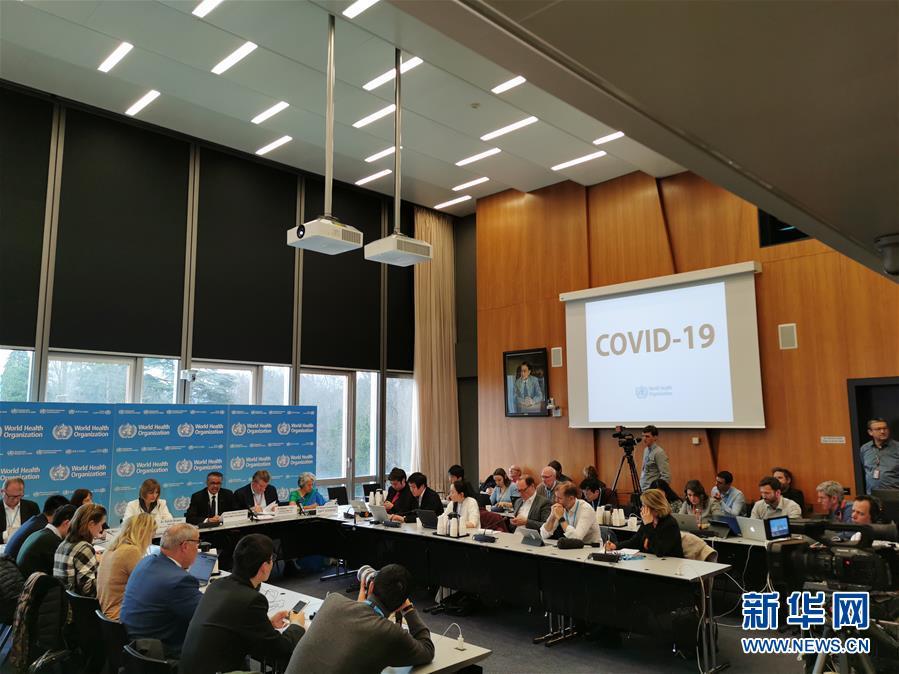"""(国际)(1)世界卫生组织宣布将新型冠状病毒感染的肺炎命名为""""COVID-19"""""""