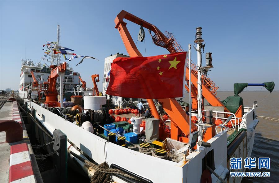 (國際)(1)中緬開啟2020年聯合海洋科考