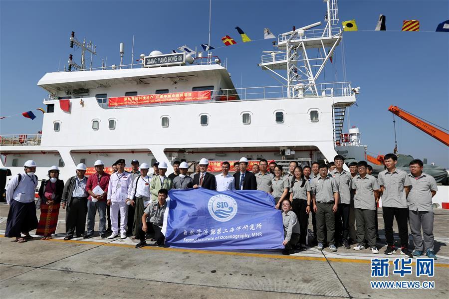 (國際)(4)中緬開啟2020年聯合海洋科考