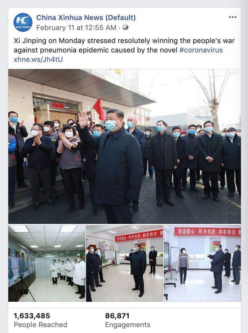中国加油!——全球网友点赞习主席带领中国人民奋力抗击疫情
