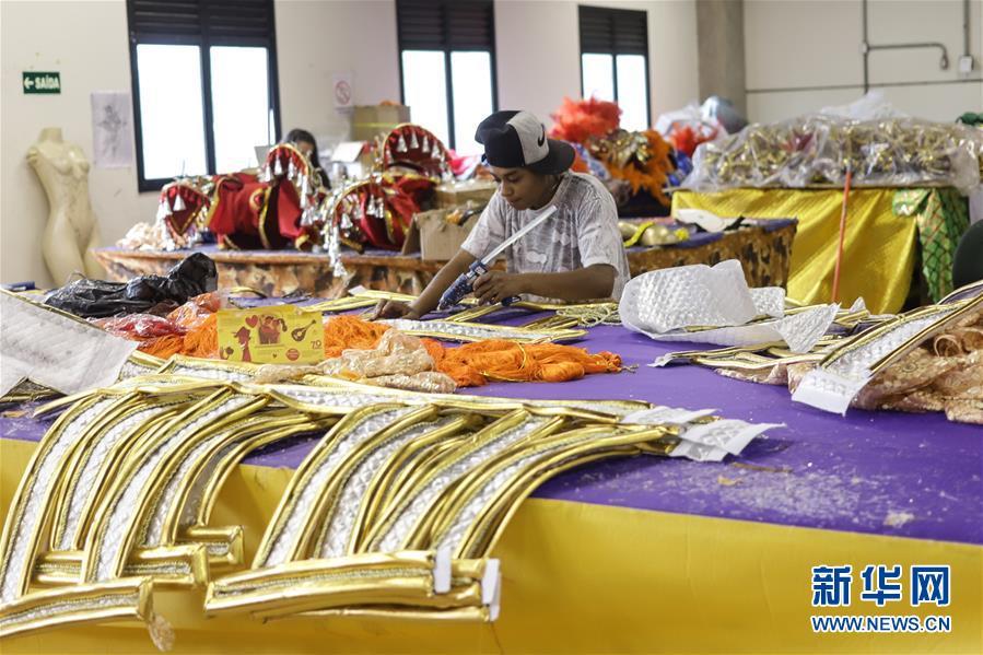 """圣保罗著名桑巴舞校""""玛丽亚镇联合""""推出中国主题桑巴巡游"""