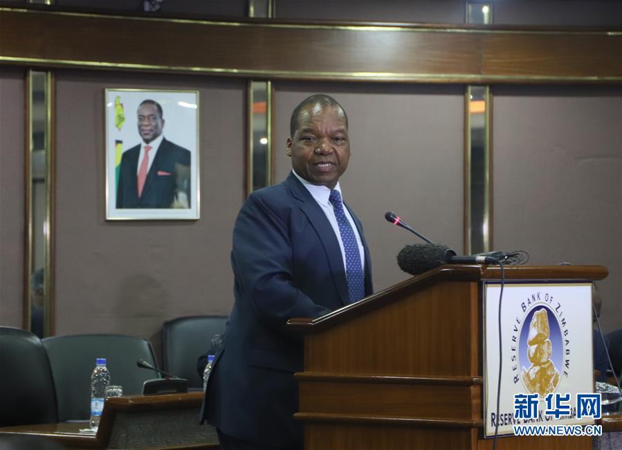 """(國際)(1)津巴布韋官員表示該國""""去美元化""""舉措進展順利"""