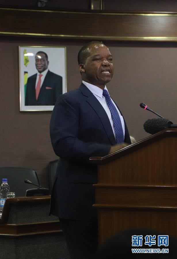 """(國際)(2)津巴布韋官員表示該國""""去美元化""""舉措進展順利"""