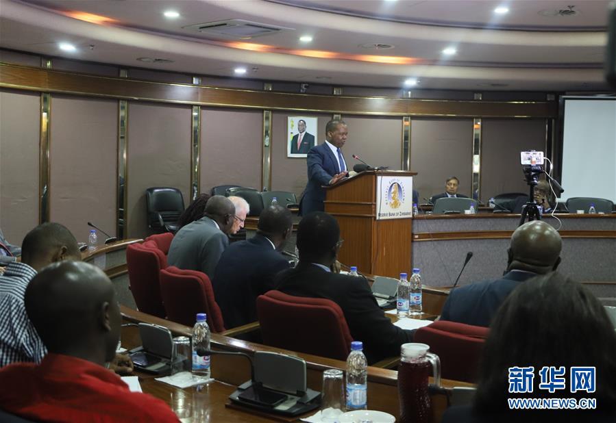 """(國際)(3)津巴布韋官員表示該國""""去美元化""""舉措進展順利"""