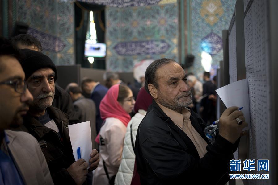 (國際)(8)伊朗舉行議會選舉投票
