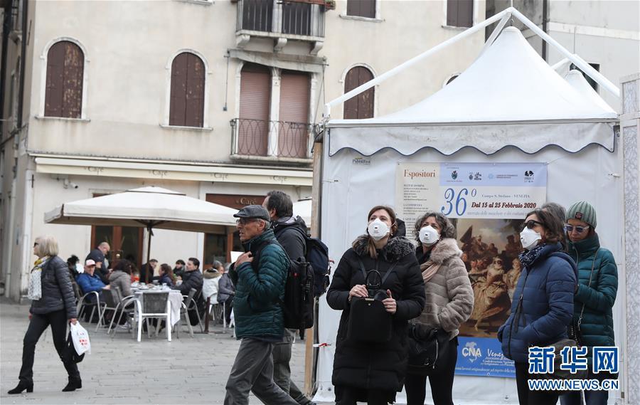 (国际)(1)意大利新冠病毒感染者升至152人