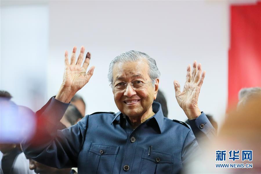 (國際)(1)馬來西亞總理馬哈蒂爾遞交辭呈