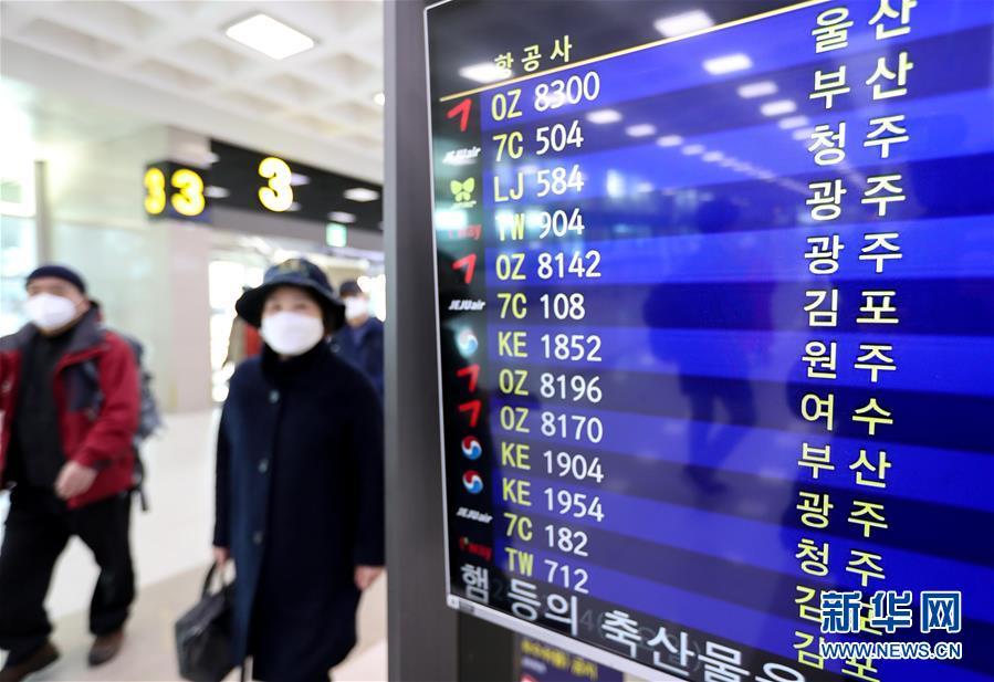 (國際)(2)韓國新冠病毒感染病例升至763例