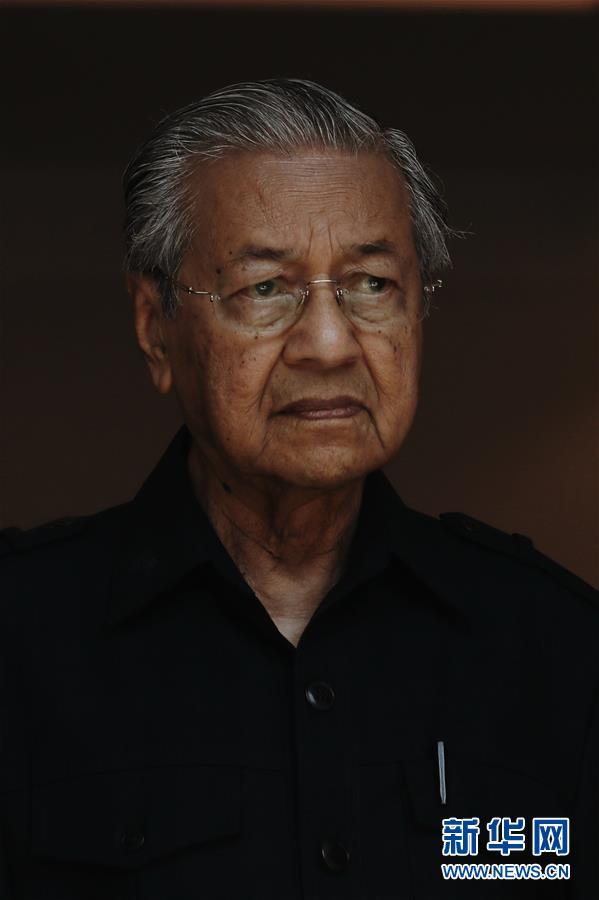 (國際)(2)馬來西亞總理馬哈蒂爾遞交辭呈