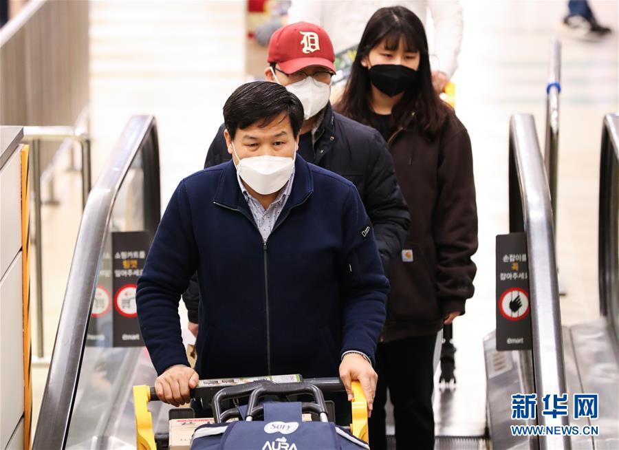 (国际)(1)韩国新冠病毒感染病例增至833例