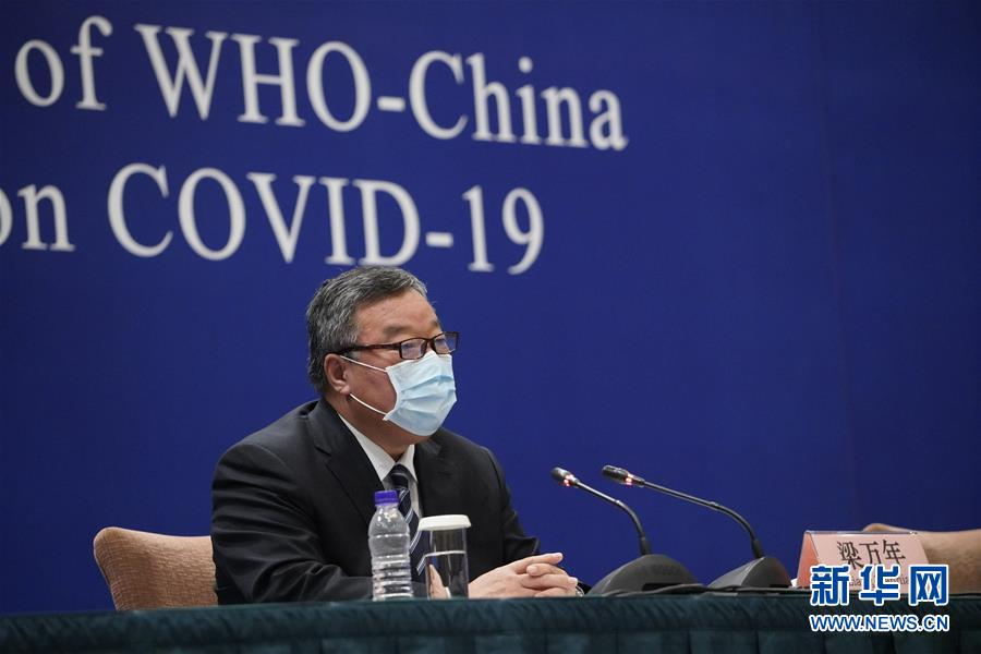 (聚焦疫情防控)(3)中国—世界卫生组织新冠肺炎联合专家考察组举行新闻发布会