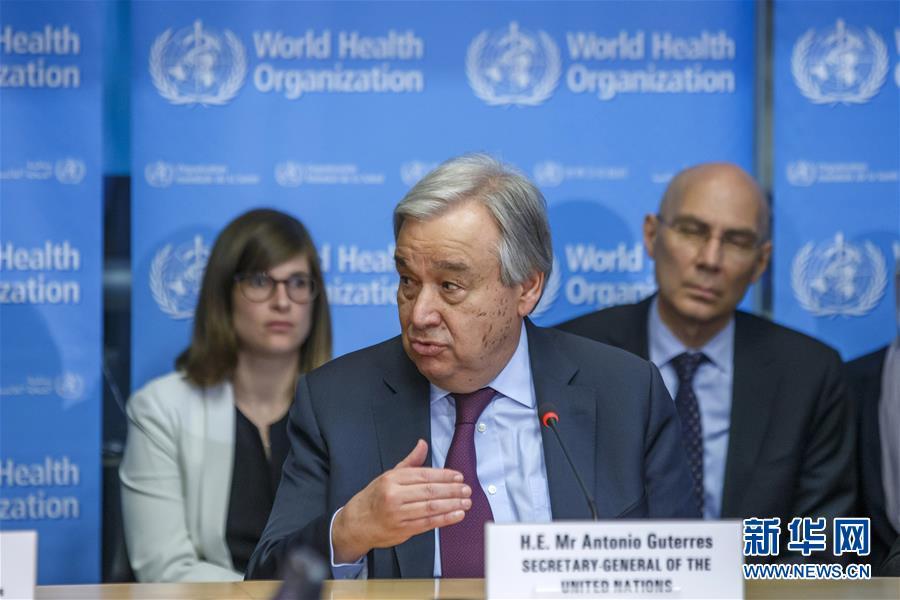 """(国际)(1)联合国秘书长称赞中国人民""""为全人类做出贡献"""""""