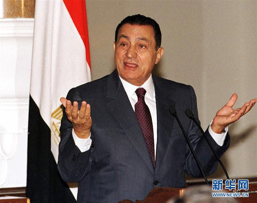 (国际)(4)埃及前总统穆巴拉克去世