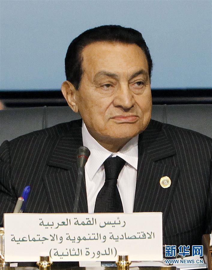 (国际)(5)埃及前总统穆巴拉克去世