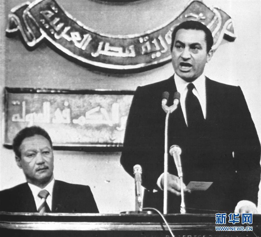(国际)(6)埃及前总统穆巴拉克去世