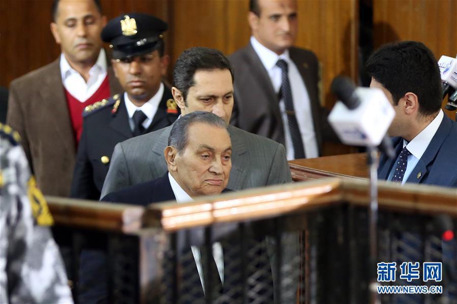 (国际)(7)埃及前总统穆巴拉克去世