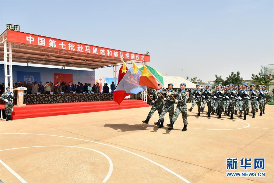 """(國際·圖文互動)(2)中國413名維和官兵被聯合國授予""""和平榮譽勳章"""""""