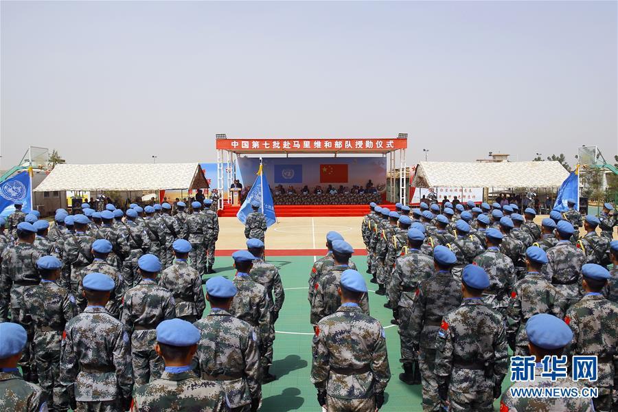 """(國際·圖文互動)(3)中國413名維和官兵被聯合國授予""""和平榮譽勳章"""""""