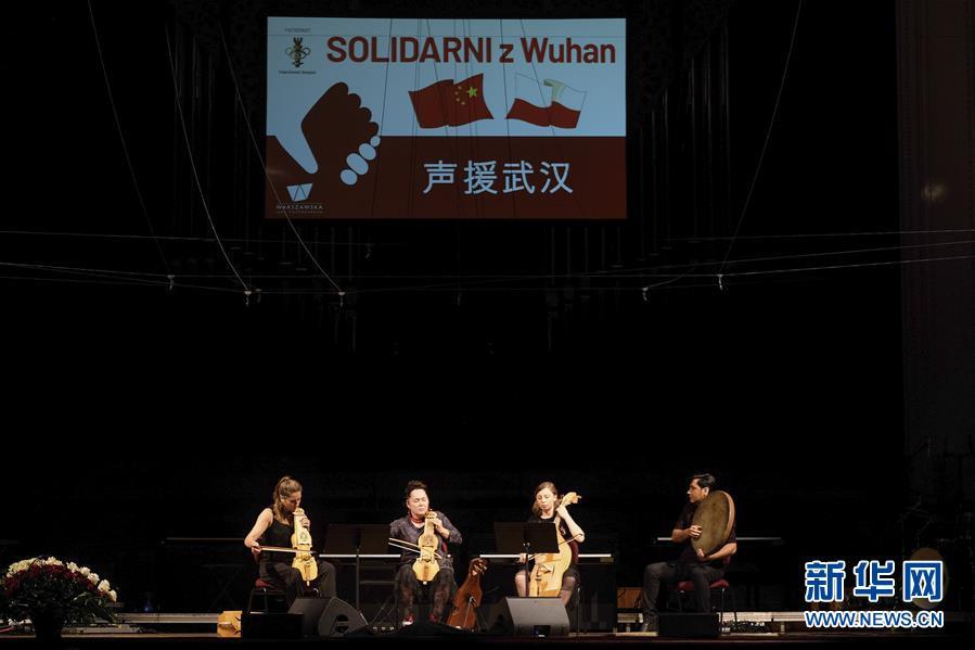 """(國際)(1)""""聲援武漢""""慈善音樂會在華沙舉行"""