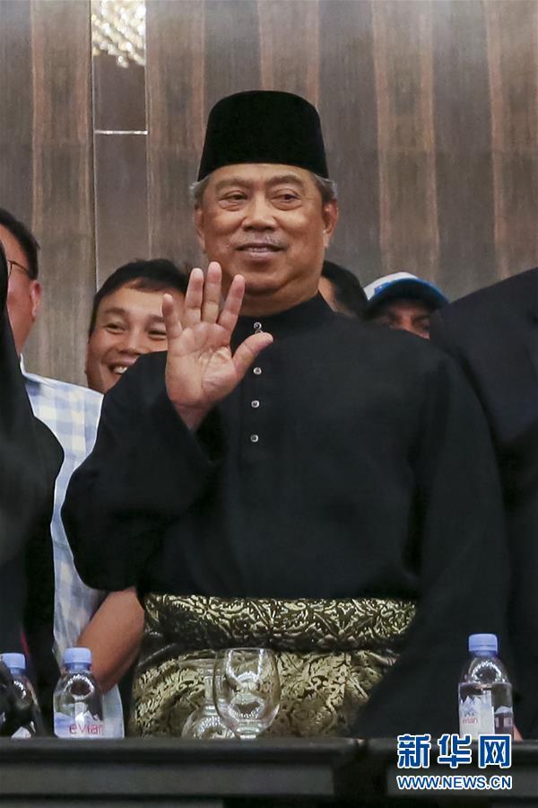 (國際)馬來西亞任命新總理