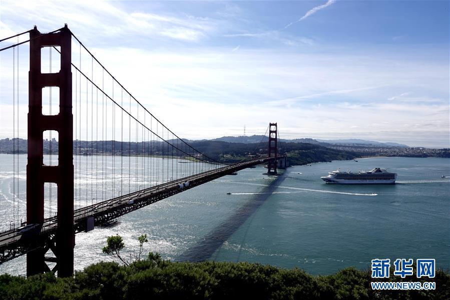 """""""至尊公主""""号邮轮抵达旧金山湾区开始乘客转运"""