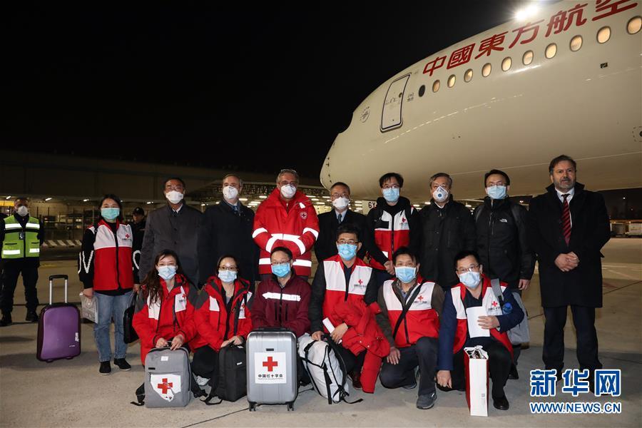 (國際疫情)(7)援意中國抗疫醫療專家組抵達羅馬
