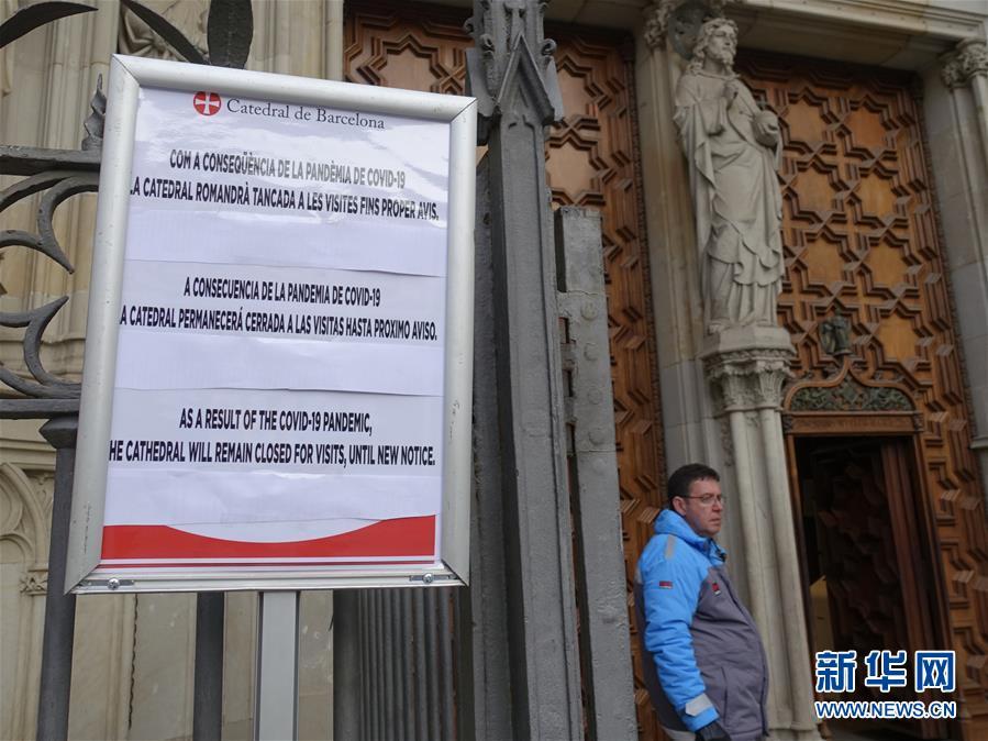 """(国际疫情)(3)西班牙首相宣布全国实施""""封城""""措施"""