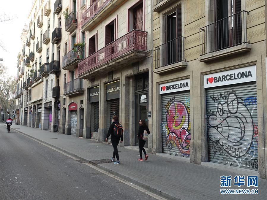 """(国际疫情)(5)西班牙首相宣布全国实施""""封城""""措施"""