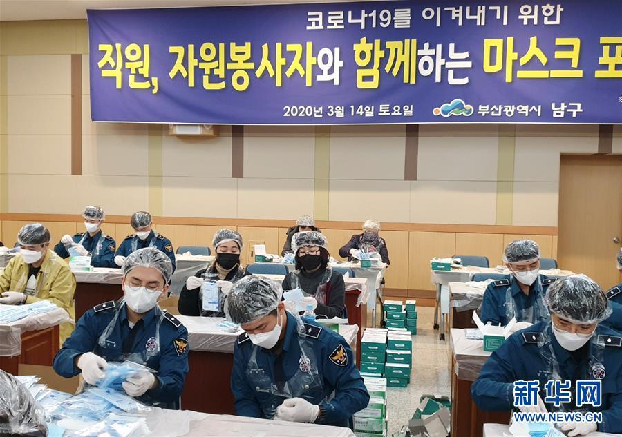 (國際疫情)(1)韓國新冠肺炎病例累計超8000例