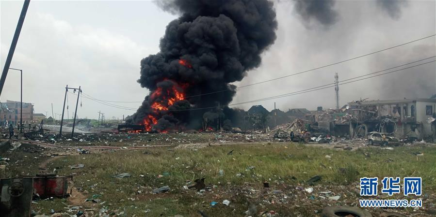 尼日利亚拉各斯发生油气管道爆炸事故 至少15人死亡