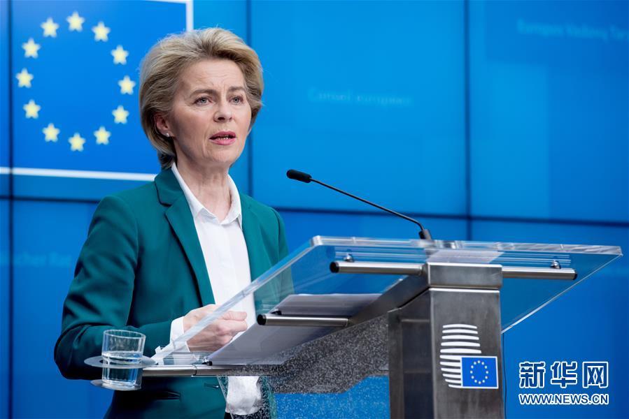 (国际疫情)(1)欧盟提议对欧盟外人员实施旅行限制