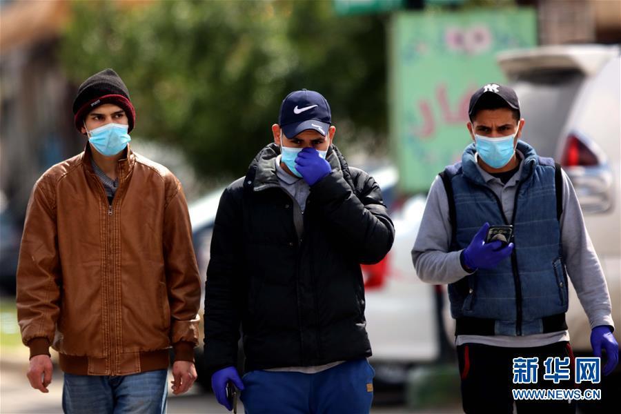 """(国际疫情)(3)约旦将采取""""封城""""等紧急措施应对疫情"""