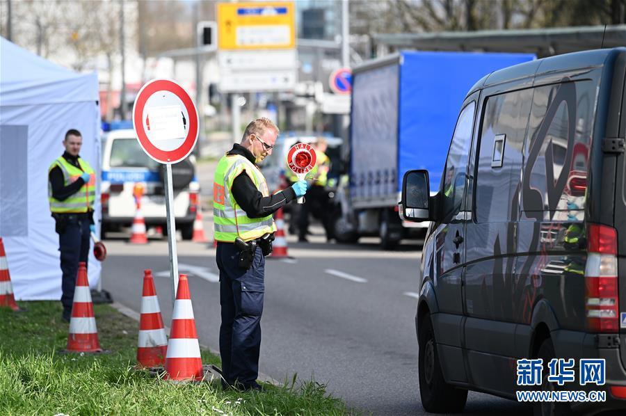 (国际疫情)(6)德国加强边境管控