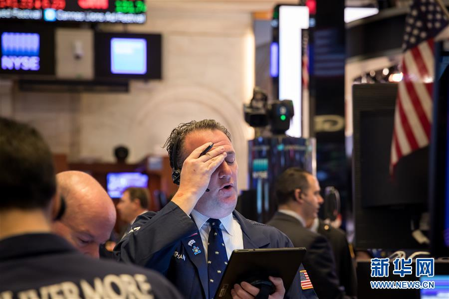 (国际)(3)纽约股市18日午间暴跌再度触发熔断机制