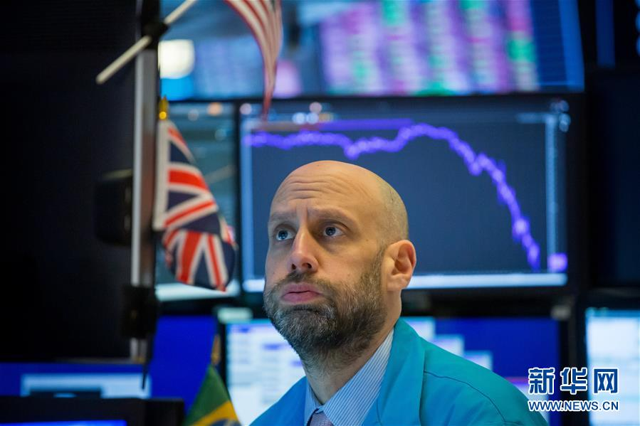 (国际)(5)纽约股市18日午间暴跌再度触发熔断机制