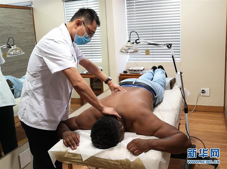 (國際·圖文互動)(3)中醫進醫保讓更多納米比亞人獲益