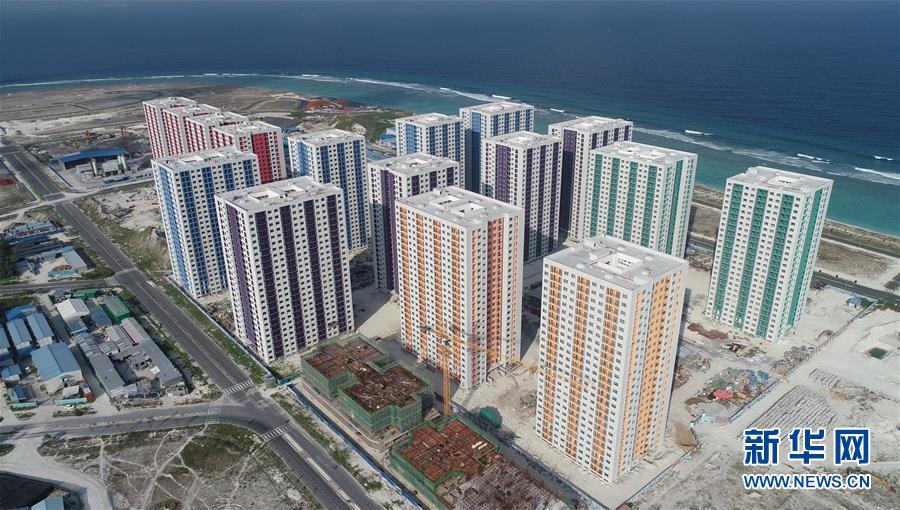 (國際·圖文互動)(1)疫情無阻中企向馬爾代夫提前交付大型保障房項目