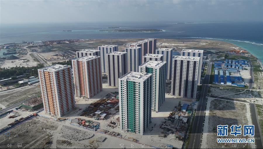 (國際·圖文互動)(2)疫情無阻中企向馬爾代夫提前交付大型保障房項目