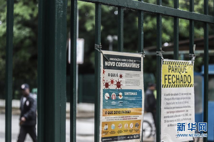 (國際疫情·圖文互動)(5)記者手記:巴西各地嚴陣以待防范疫情擴散