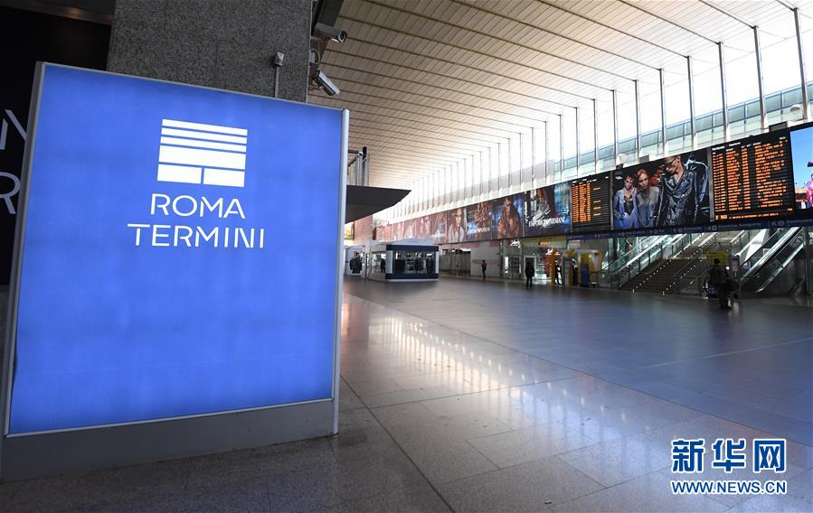 (國際疫情)(3)意大利新冠肺炎確診病例超過6萬例